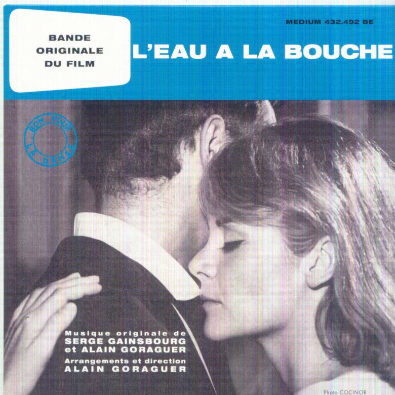 唇によだれ L'Eau a la Bouche