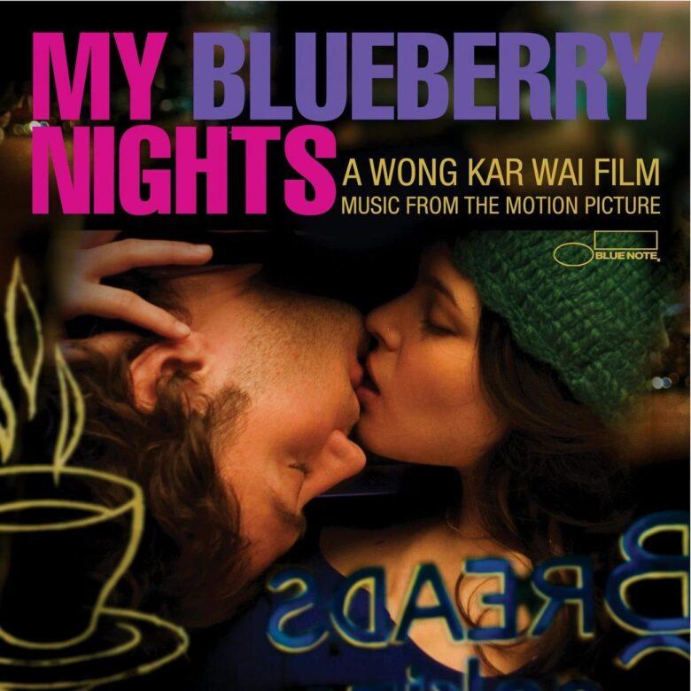 My Blueberry Nights マイ・ブルーベリー・ナイツ