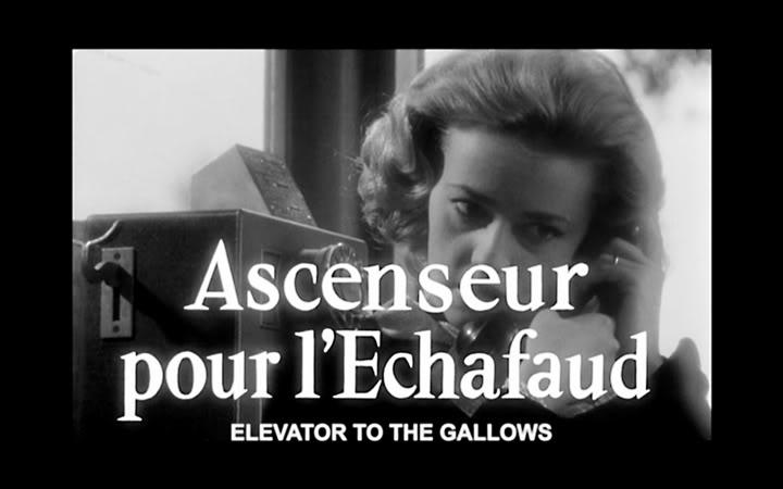 死刑台のエレベーター Elevator to the Gallows