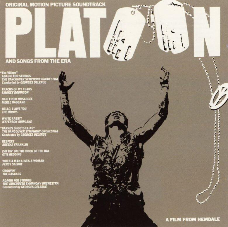 プラトーン Platoon