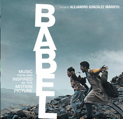 Babel 2006 バベル