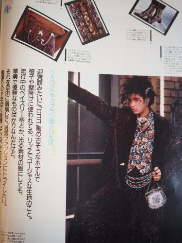 1980年代 ロココ 髪型 ヘアスタイル