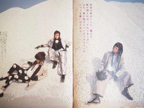 1980年代 スタジオV HIROMICHI NAKANO