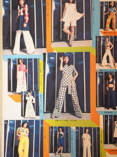 1972年 an・an ELLE JAPON