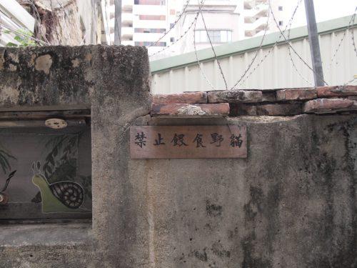 台湾 台南 taiwan tainan