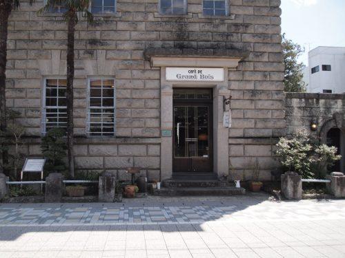 カフェ・ド・グランボア 黒磯