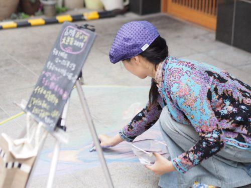 高円寺びっくり大道芸2019 松本かなこ マツモトカナコ チョークアート