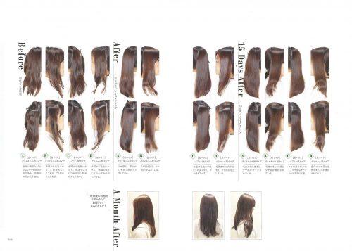 酸熱・髪質改善トリートメント