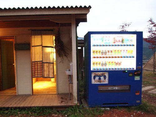 ほったらかしキャンプ場 ほったらかし温泉 自動販売機