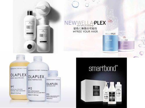smartbond(スマートボンド)・OLAPLEX(オラプレックス)・FIBERPLEX(ファイバープレックス )・R・ウエラプレックス