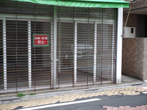 高円寺 ルック商店街 コロナ 2021