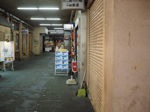 高円寺 北中商店街 コロナ 2021